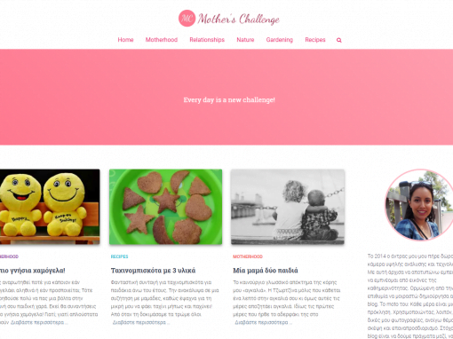 Mother's Challenge Personal Blog