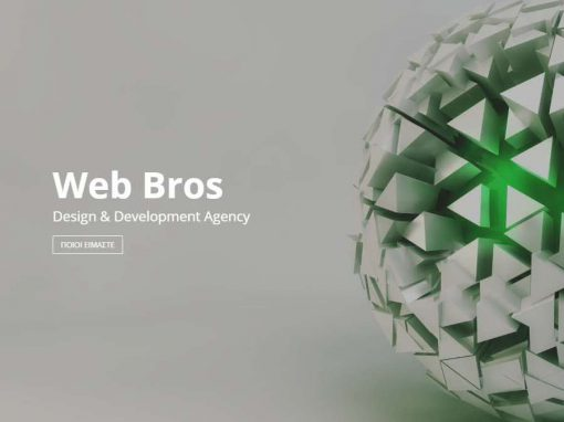 Web Bros Corporate Website